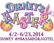 dah_easter_logo2014