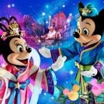 まだ先ですが、ディズニーシー初のプログラム♪「七夕ウィッシング2014」開催のお知らせ♪ショー鑑賞チケット付きのプログラムです☆.。.:*・