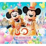 """現在amazonで販売されているグッズの紹介♪レア物も紹介しちゃいます東京ディズニーリゾート(R) 30thアニバーサリー・ミュージック・アルバム """"ザ・ハピネス・イヤー"""" デラックス (3枚組ALUBUM) [Double CD, Limited Edition]"""