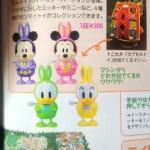 ディズニーファン6月増刊号の詳細を載せていきます♪東京ディズニーランドのディズニーイースター情報☆.。.:*・カプセルトイ・スタンプ・イメージワークス