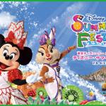 東京ディズニーシー「ディズニーサマーフェスティバル」スペシャルグッズの最新情報♪フルーツがモチーフになったアイテムが販売♪可愛い♥