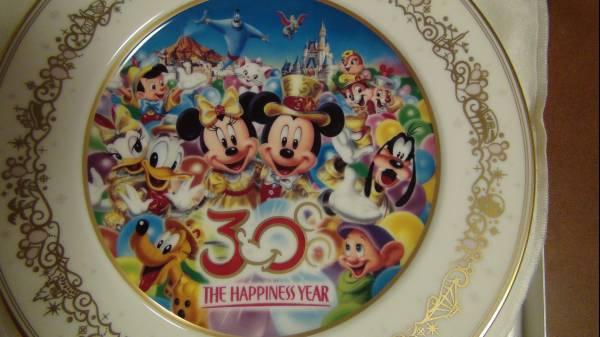 ディズニー30周年記念絵皿/プレート