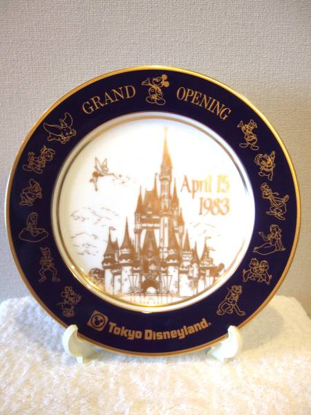 ディズニーランドのグランドオープンの記念絵皿