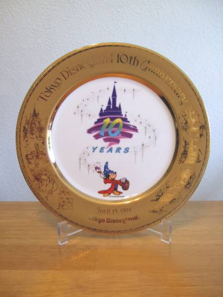 ディズニーランド10周年の記念絵皿