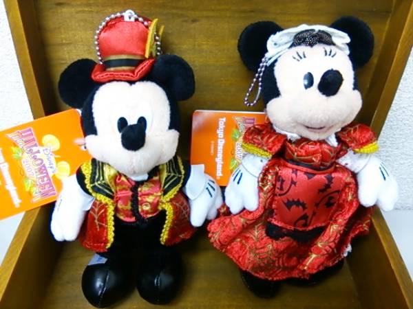 ミッキー&ミニー ハロウィン 2007 ぬいぐるみバッジセット