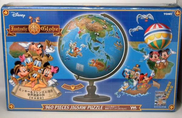 3D球体パズル ディズニー 960ピース ファンタスティックグローブ