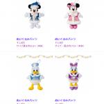東京ディズニーシー「クリスマス・ウィッシュ」スペシャルグッズ♪ミッキー・ミニーや仲間たちの可愛いグッズが大量発売です☆.。.:*・
