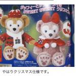 ダッフィーのクリスマス ②