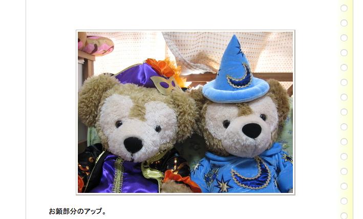 出典:東京ディズニーシー 「Mサイズのダッフィー」のことが、分るノート