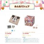 東京ディズニーリゾート「色んなお菓子が勢ぞろい♪」新作も出ますよぉ☆.。.:*・