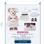 東京ディズニーシー「キャナリークロージング」最新作♪