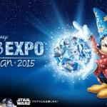 東京ディズニーリゾート「D23 EXPO Japan 2015」のお知らせ☆.。.:*・