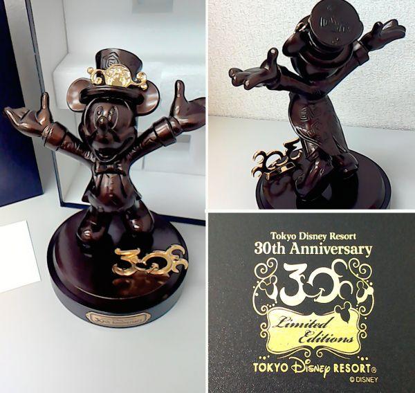 ディズニー ミッキーリミテッドエディションズ 30周年 ブロンズ像