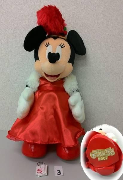 ディズニー ミニー ぬいぐるみ 自立型 クリスマス BBB