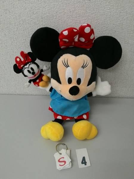 ディズニー ミニー ぬいぐるみ スーパードゥーパー 26cm