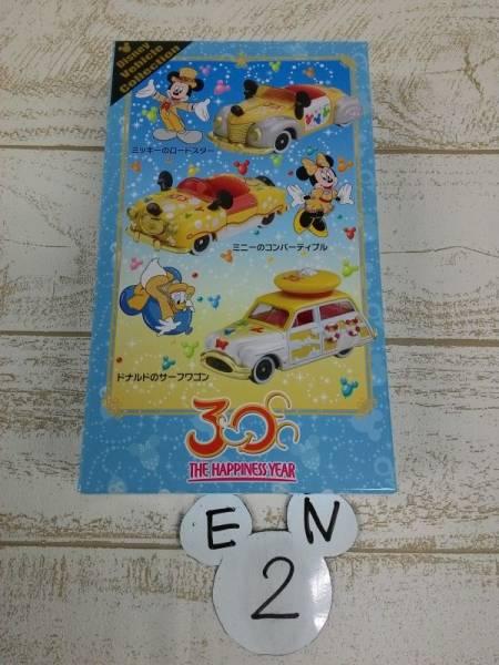 ディズニー ミッキー&ミニー&ドナルド TDR30周年トミカセット 3台入り 未開封 ロードスター-1