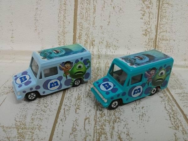 ディズニー モンスターズインク ディズニートミカコレクション いすゞ ハイパックバン 2台