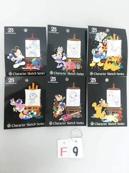 ディズニー 25周年スケッチピンバッジ19点-2