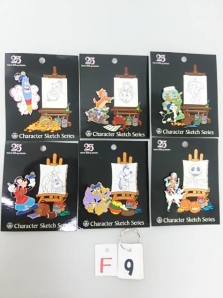 ディズニー 25周年スケッチピンバッジ19点-3