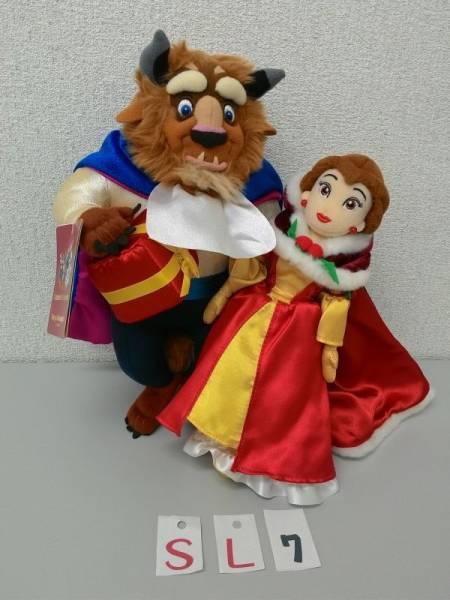 ディズニー TDL ベル 美女と野獣 ぬいぐるみ 28×22cm