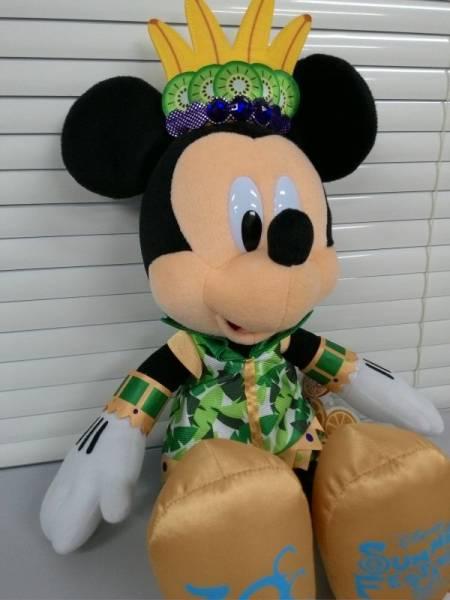 ディズニー ミッキー ぬいぐるみ 2013サマーフェスティバル TDR30周年 43×30cm