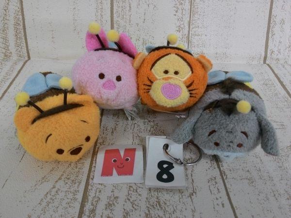 プーさん&ピグレット&ティガー&イーヨー ツムツム ぬいぐるみ 4個 ミツバチ