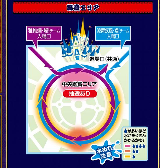 観たい!|東京ディズニーランド スペシャルイベント「ディズニー夏祭り」|東京ディズニーリゾート