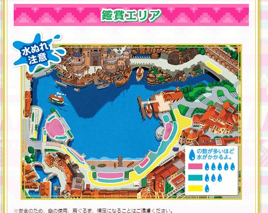 観たい!| 東京ディズニーシー スペシャルイベント「ディズニー・サマーフェスティバル」|東京ディズニーリゾート