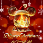 TDL&TDSのスペシャルイベント「ディズニークリスマス2015」ティザーサイトが公開されました。クリスマス2015の期間は11月9日から12月25日まで