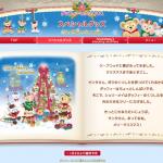 ディズニークリスマス2015!ダッフィーのクリスマスグッズ11月3日より販売開始♪フルーツケーキは12月1日より。今年のクリスマスのダッフィーやシェリーやジェラトーニのグッズ、かなり可愛いですね♪