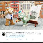 ジェラトーニに会える!ツイッター限定のジェラトーニグリーティングキャンペーン「ぴったり並べてジェラトーニに会いに行こう!」が11月19日よりはじまりました。