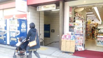 大阪のディズニーグッズ販売会@天神橋筋5丁目商店街。週末セールのお知らせです♪