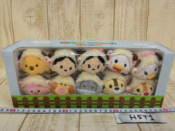 goodskaitori-img600x450-1464874983dqn9vl5679