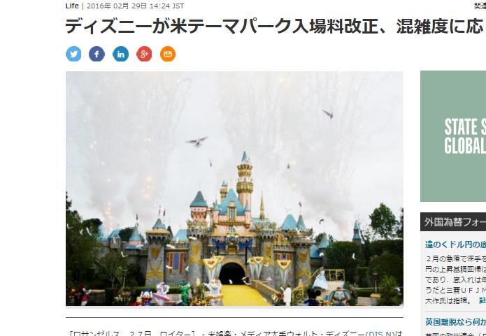 日本のディズニーリゾートに続き、アメリカも料金が改定です。米ディズニーリゾートは混雑に合わせて3段階の価格になります。