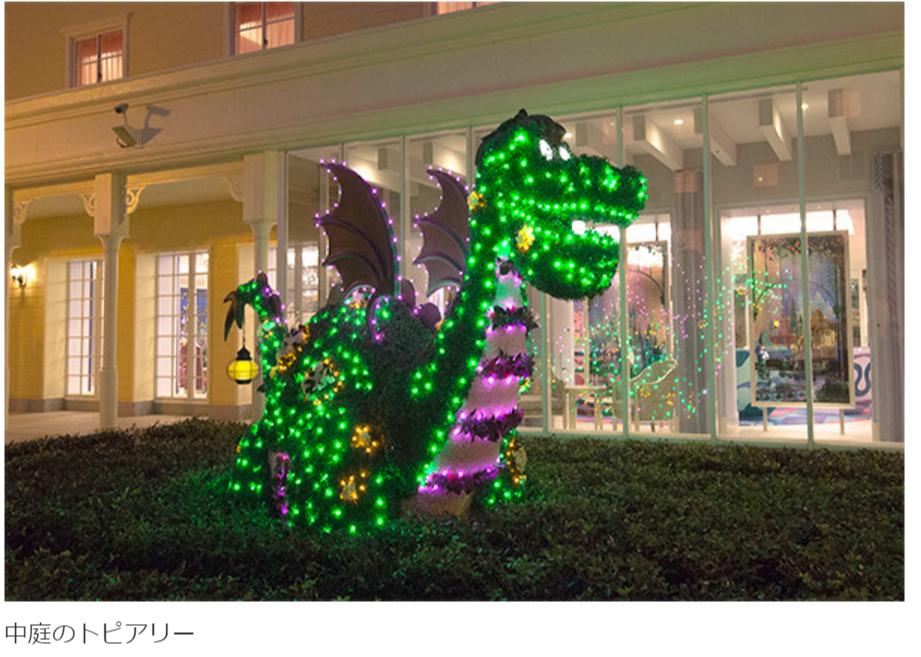 東京ディズニーセレブレーションホテル:ウィッシュの館内が初公開!ホテルに帰ってもパーク内にいるみたい!?