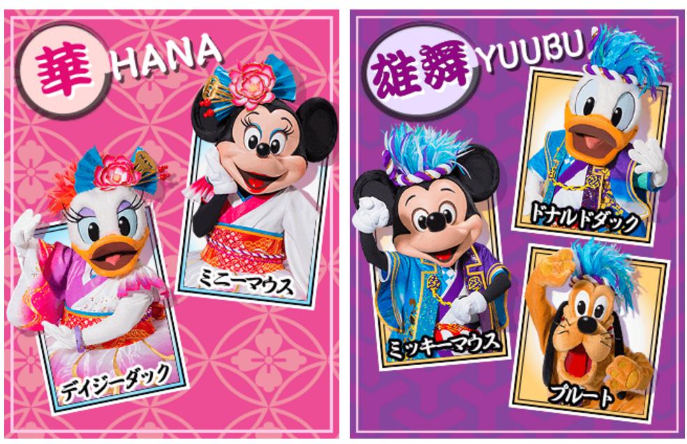 TDL「ディズニー夏祭り」今年のメインショーは「彩涼華舞(さいりょうかぶ)」!グループも4つに増えてパワーアップです!