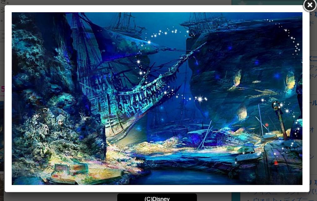 ついに6月16日開園!上海ディズニーランドの全アトラクションをご紹介(後編)最高時速100キロのコースターや最新技術を導入したここだけのカリブの海賊も!