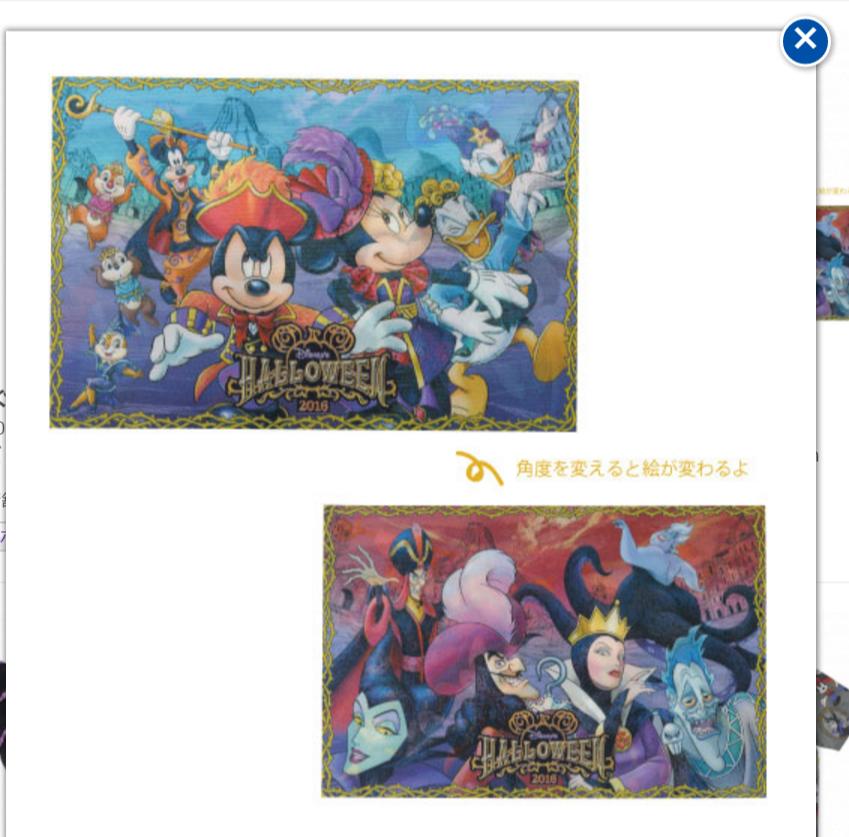 9月1日先行発売の東京ディズニーシー限定「ディズニー・ハロウィーン」スペシャルグッズをご紹介!ヴィランズモチーフのグッズやクールなミッキーたちのぬいばに注目です!エンポーリオなどで販売!