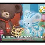 映画版チェシャ猫のユニベア「スフレ映画バージョン」の動画が公開!ぬいぐるみやトート、コスなどのグッズは7月21日発売です!
