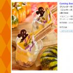 食べ歩きや小休憩にオススメ!9月1日発売TDLのディズニー・ハロウィーンのハロウィーンカラーのスナック&スイーツをご紹介!