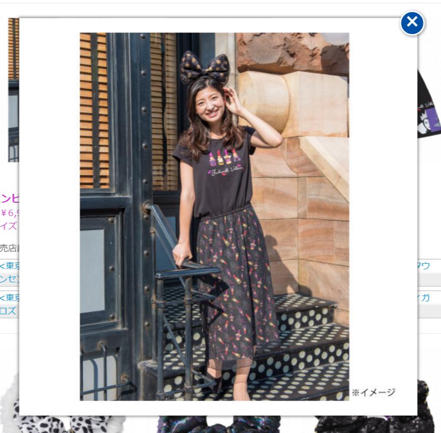 ディズニーヴィランズのワンピースやスカート、シュシュなどアパレルグッズが9月1日発売!ちょっと怪しい、クールなデザインが素敵です♪TDLタウンセンターファッション、TDSフィガロズ・クロージアーで販売♪