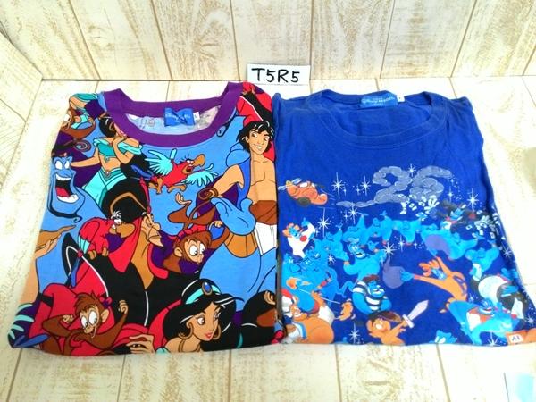 ジーニー&ジャファー&ジャスミン他 Tシャツ 2枚 Lサイズ