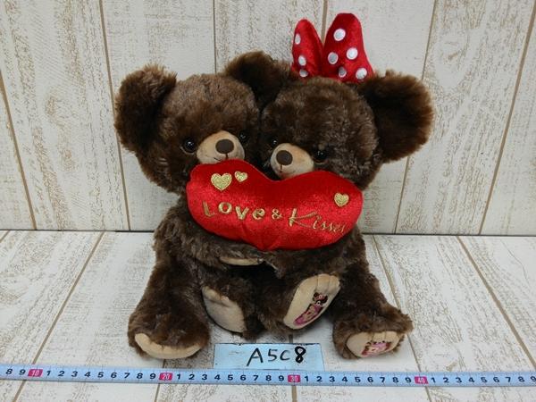 ユニベア モカ&プリン プラッシュ Hearts Hugs バレンタイン