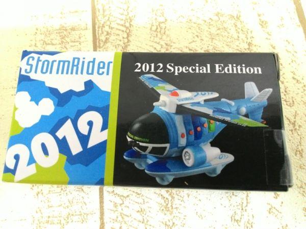 ストームライダー-トミカ2012スペシャルエディション