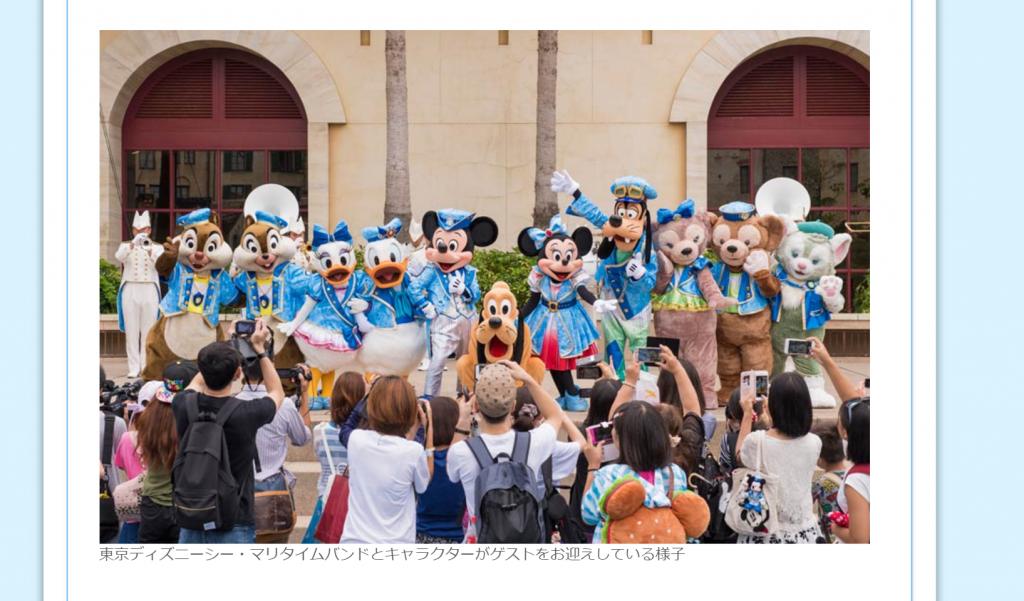 東京ディズニーシーは9月4日で開園15周年!9月4日にはディズニーキャラクターたちが勢ぞろいする豪華なセレモニーが開かれました!