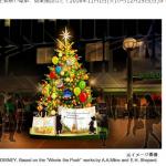 ディズニーラッピング電車&バスや駅メロ、クリスマスツリーが東急線沿線に登場!ツリーはプリンセスやプーさん、ドリー、マーベル&スターウォーズツムツムなど様々な種類が登場します♪11月1日より開催です!