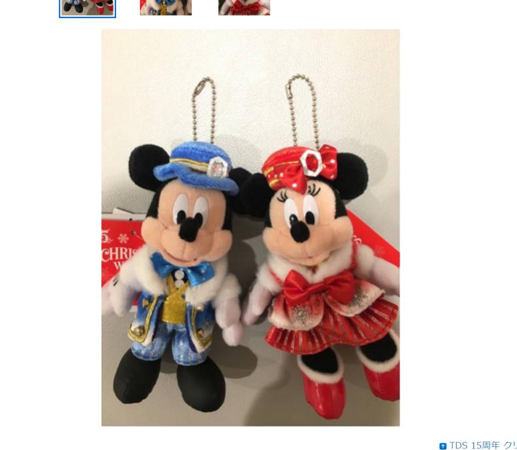 """「東京ディズニーシー15 周年""""ザ・ イヤー・オブ・ウィッシュ""""~グランドフィナーレ~」スペシャルグッズの一部が公開!定番のぬいばやボールペン、ショーを盛り上げるグッズも!"""