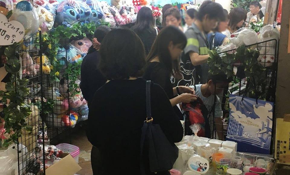 12月26日から1月8日まで。2週間にわたって東京・蒲田にてD-joy販売会を開催いたします♪懐かしのディズニーグッズを蒲田でゲットして下さい!