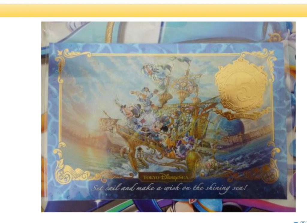 「東京ディズニーシー15周年ザ・イヤー・オブ・ウィッシュ グランドフィナーレ」の新グッズが1月6日発売!ぬいぐるみや実写デザインのフィギュアリンなど、集めたくなるグッズが続々登場します!