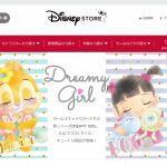 ミニー&クラリス&ブー&ジュディの乙女心くすぐるグッズシリーズ「DREAMY GIRL」がディズニーストアに登場!可愛すぎるデザインに癒されちゃいます♪